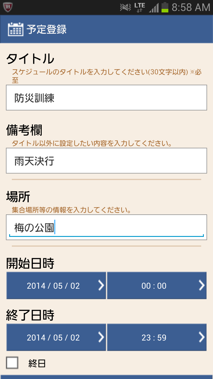 Screenshot_2014-05-02-08-58-49