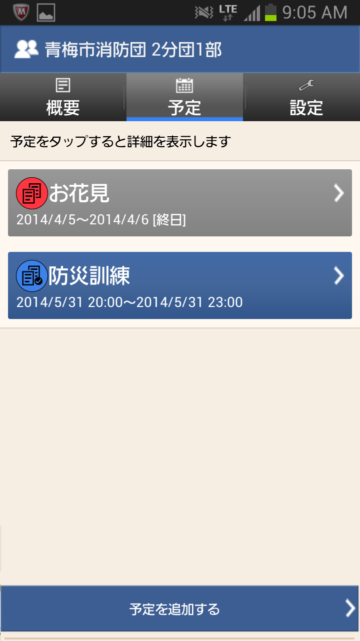 Screenshot_2014-05-02-09-05-59