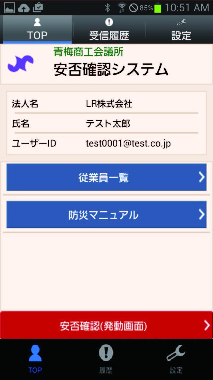 BCP02-01