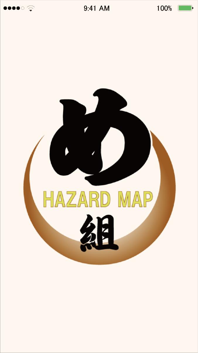 HAZARD MAP1