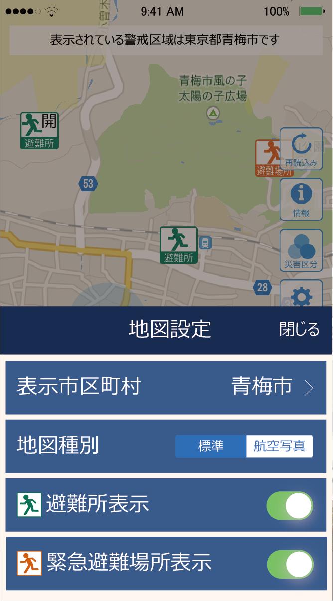 HAZARD MAP10