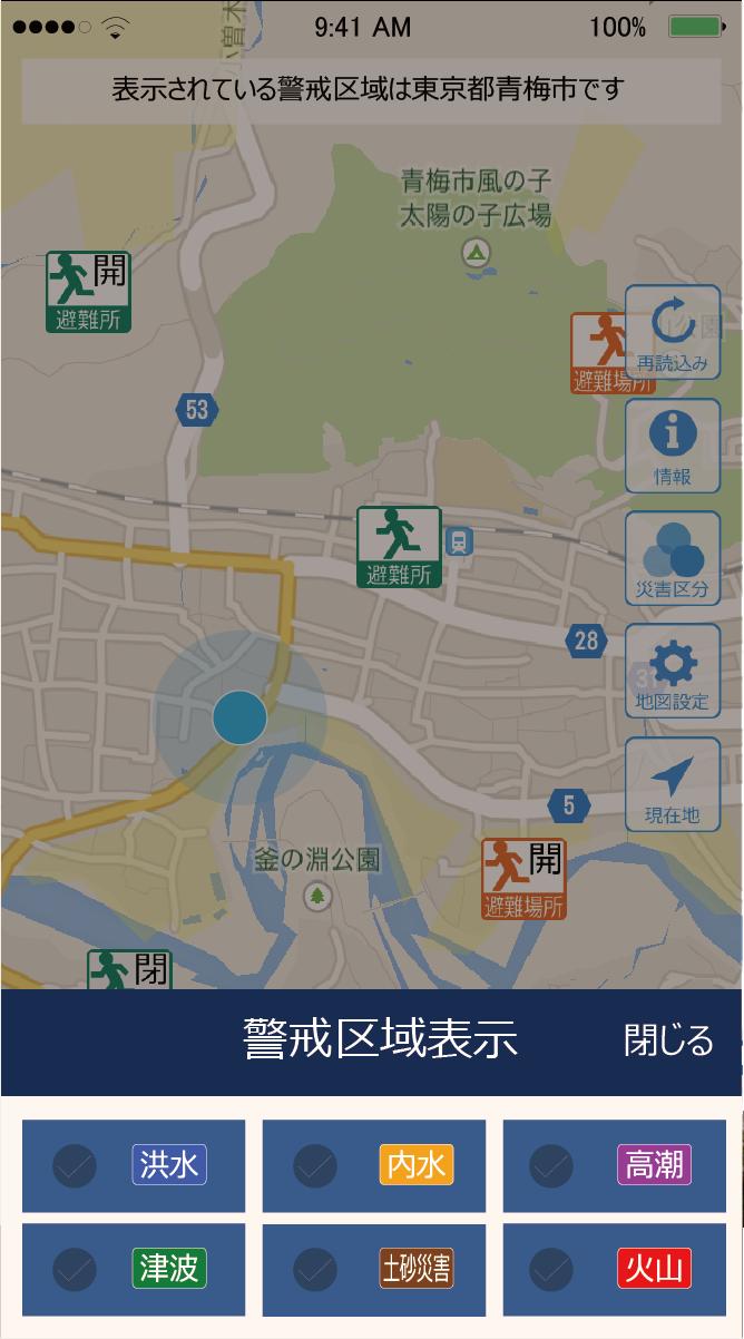 HAZARD MAP9