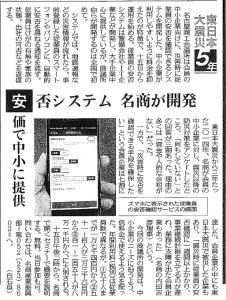 BCP記事